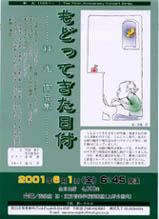 p010601