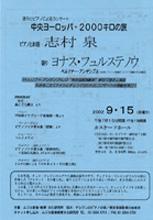 p020915