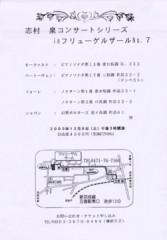 p031206